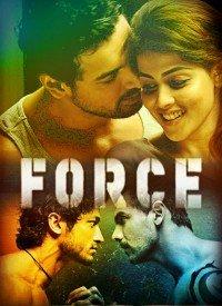 Force (2011) Songs Lyrics