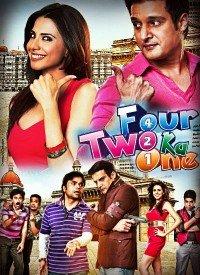 Four Two Ka One (2013) Songs Lyrics