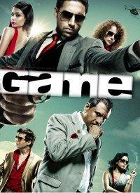 Game (2011) Songs Lyrics