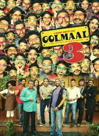 Golmaal 3 (2010) Songs Lyrics
