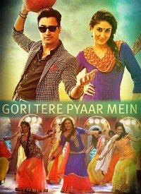 Gori Tere Pyaar Mein (2013) Songs Lyrics