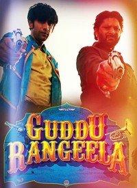 Guddu Rangeela (2015) Songs Lyrics