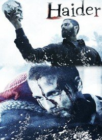 Haider (2014) Songs Lyrics
