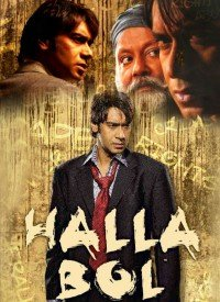 Halla Bol (2008) Songs Lyrics