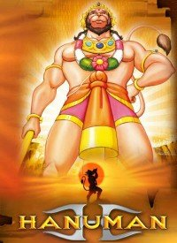 Hanuman (2005) Songs Lyrics