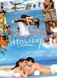 Holiday (2006) Songs Lyrics