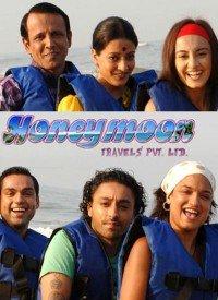 Honeymoon Travels Pvt. Ltd. (2007) Songs Lyrics