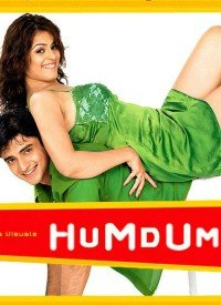 Hum Dum (2005) Songs Lyrics