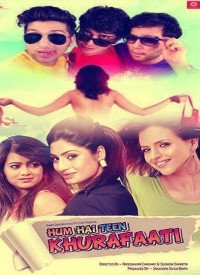 Hum Hai Teen Khurafaati (2014) Songs Lyrics