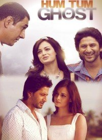 Hum Tum Aur Ghost (2010) Songs Lyrics