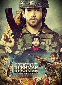 Hum Tum Dushman Dushman (2015) Songs Lyrics