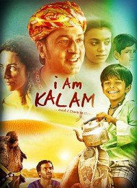 I Am Kalam (2010) Songs Lyrics
