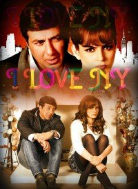I Love NY (2013) Songs Lyrics