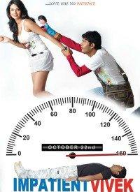 Impatient Vivek (2011) Songs Lyrics