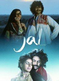 Jal (2014) Songs Lyrics