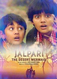 Jalpari: The Desert Mermaid (2012) Songs Lyrics