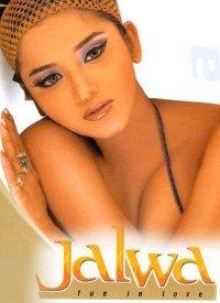Jalwa: Fun In Love (2005) Songs Lyrics