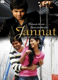 Jannat: In Search of Heaven... (2008) Songs Lyrics
