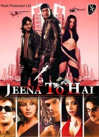 Jeena To Hai (2008) Songs Lyrics