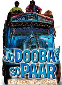 Jo Dooba So Paar: It's Love in Bihar! (2011) Songs Lyrics