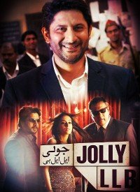 Jolly LLB (2013) Songs Lyrics