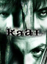 Kaal (2005) Songs Lyrics