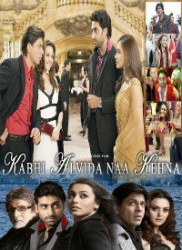 Kabhi Alvida Naa Kehna (2006) Songs Lyrics