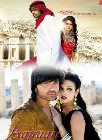 Kajraare (2010) Songs Lyrics