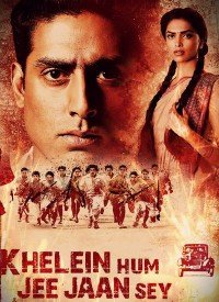 Khelein Hum Jee Jaan Sey (2010) Songs Lyrics