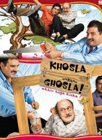 Khosla Ka Ghosla! (2006) Songs Lyrics