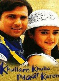 Khullam Khulla Pyaar Karen (2005) Songs Lyrics