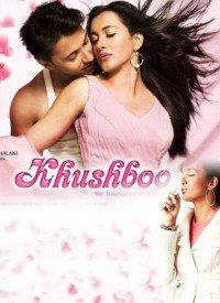 Khushboo: The Fragraance Of Love (2008) Songs Lyrics