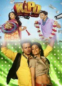 Kismat Love Paisa Dilli (2012) Songs Lyrics