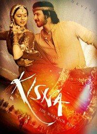 Kisna: The Warrior Poet (2005) Songs Lyrics