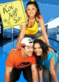 Koi Aap Sa: But Lovers Have To Be Friends (2005) Songs Lyrics