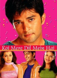 koi mere dil mein hai mp3 songs free download