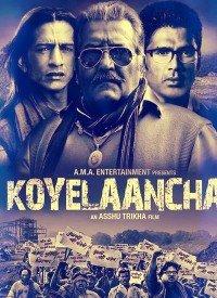 Koyelaanchal (2014) Songs Lyrics
