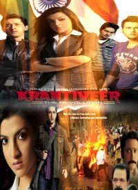 Krantiveer: The Revolution (2010) Songs Lyrics