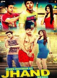 Kuku Mathur Ki Jhand Ho Gayi (2014) Songs Lyrics