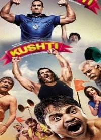Kushti (2010) Songs Lyrics