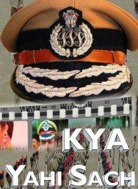 Kya Yahi Sach Hai (2011) Songs Lyrics