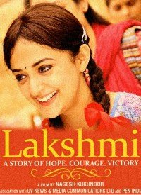 Lakshmi (2014) Songs Lyrics