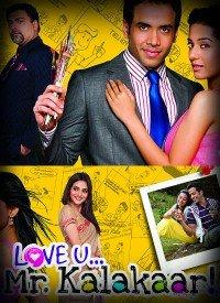 Love U... Mr. Kalakaar! (2011) Songs Lyrics