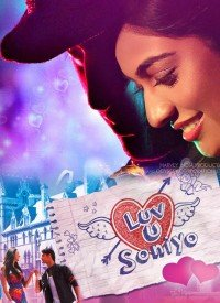 Luv U Soniyo (2013) Songs Lyrics