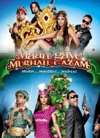 Maan Gaye Mughall-E-Azam (2008) Songs Lyrics