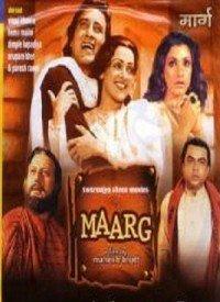 Maarg (1992) Songs Lyrics