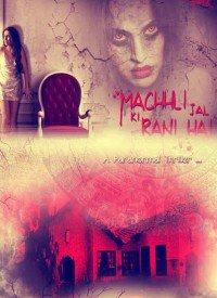 Machhli Jal Ki Rani Hai (2014) Songs Lyrics