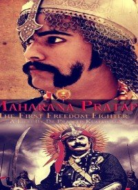Maharana Pratap: The First Freedom Fighter (2012) Songs Lyrics