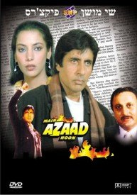 Main Azaad Hoon (1989) Songs Lyrics