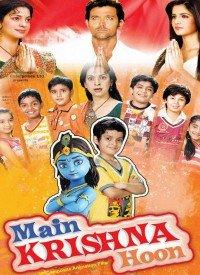 Main Krishna Hoon (2012) Songs Lyrics